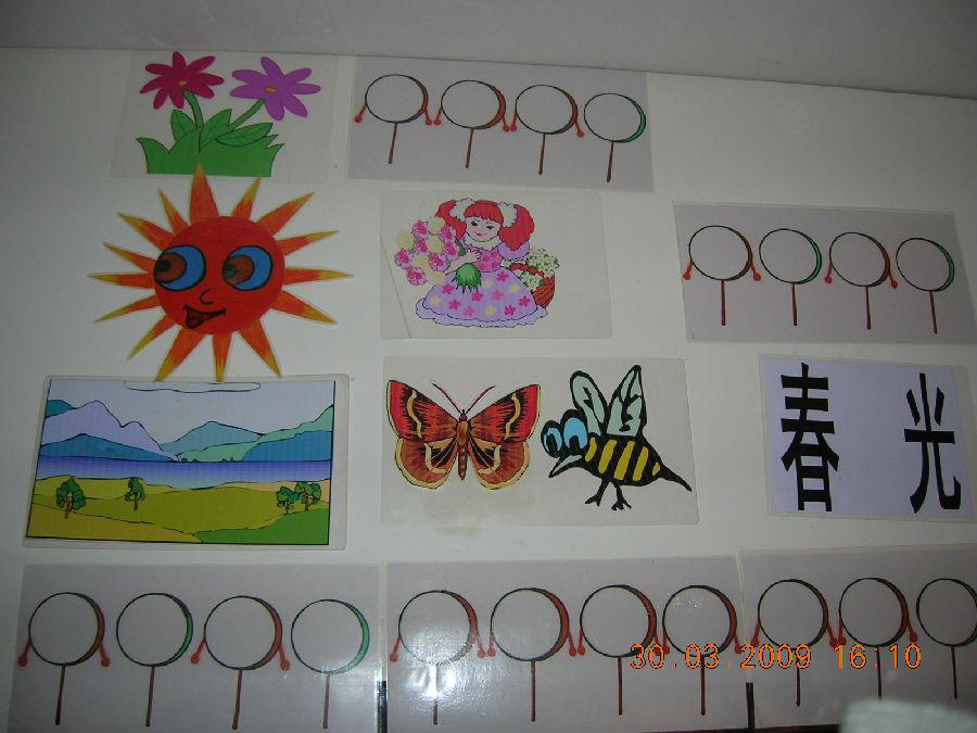 幼儿园中班美术 春天来了图片