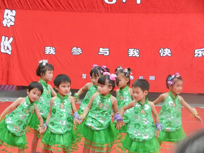 """【活动""""六一""""儿童节节目展览"""