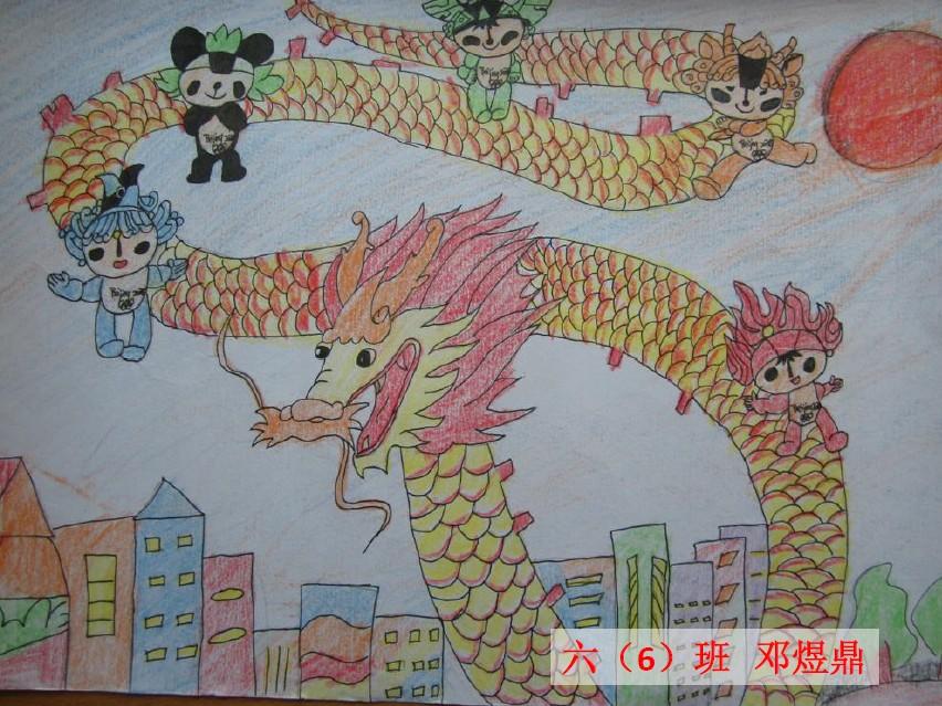 小学生作品展示(中国梦.我的梦)