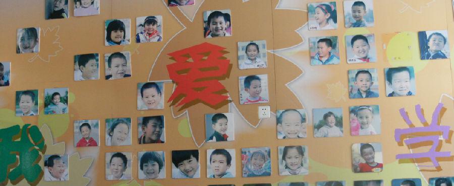 """第三,教室的布置要有浓郁的文化气息:""""让墙壁说话"""",把教室的每一面墙图片"""