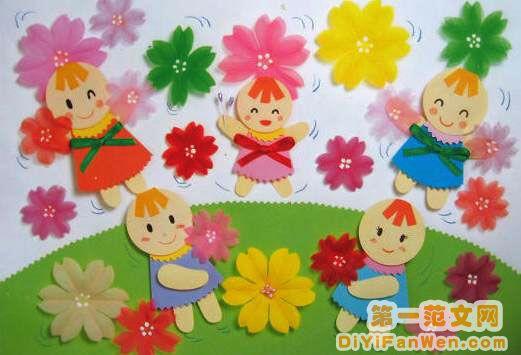 幼儿园主题墙面设计图片:娃娃与花朵
