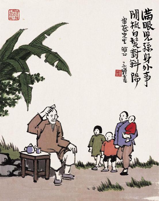 丰子恺说,我不喜欢纯粹的风景画和静物画,我也不喜欢钻进古人堆
